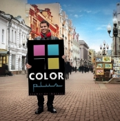 PR�XIMA APERTURA DE COLOR PLUS TORRENT